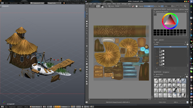 The Best Free Art And Graphics Design Tools
