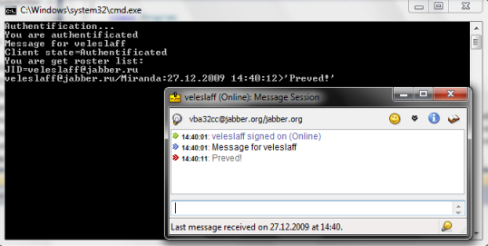 Jabber Client Windows - фото 10