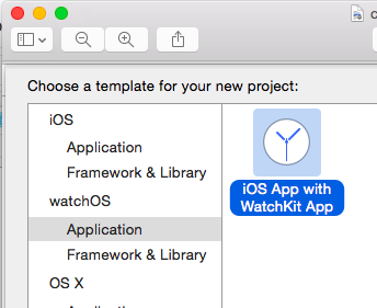 how to add text to a a scene in xcode