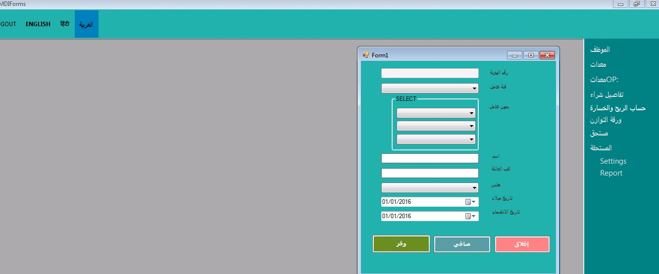 how to change arabic language to english in windows 7