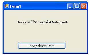 Shamsi Convertor - CodeProject