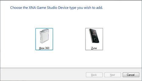 Select a Device Type screen