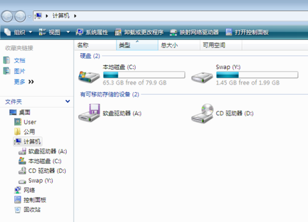 Install east asian language pack without cd