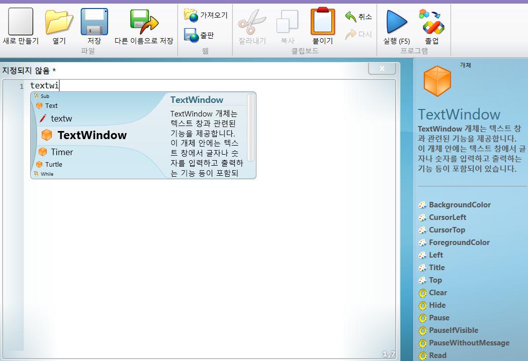 how do you write on a pdf file