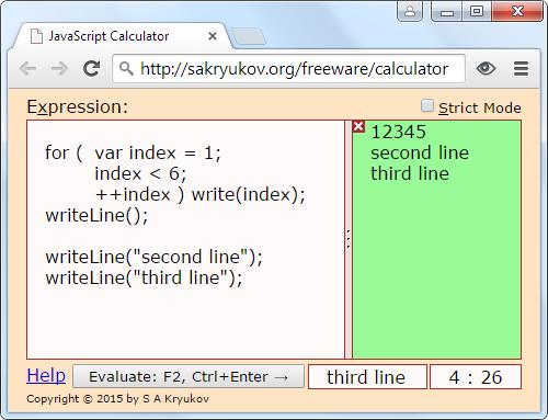 Калькулятор на javascript - Fast Factorial Function Calculator