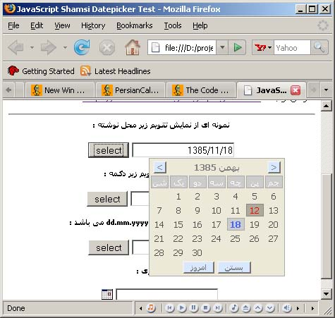 Sample Image - Persian_Date_Picker.jpg