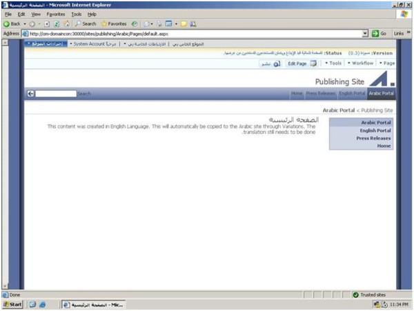 Screenshot - content_in_arabic.jpg