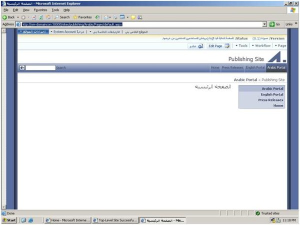 Screenshot - publishing_site_arabic.jpg