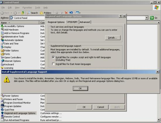 Screenshot - regional_language_options.jpg