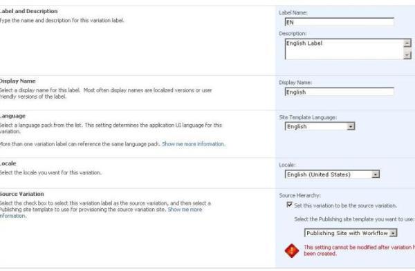 Screenshot - variation_label_english.jpg
