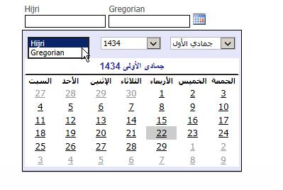 Hijri to gregorian date converter online