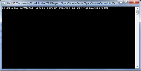 The server application is a simple console program