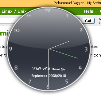 Analog clock in WPF