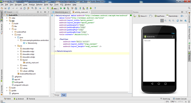 Android ui layouts and controls codeproject figure 9 new project launched ccuart Image collections