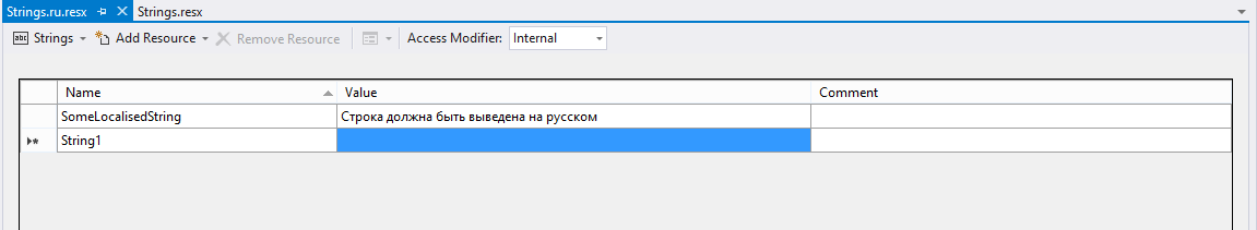 Add string to resources file for russian locale