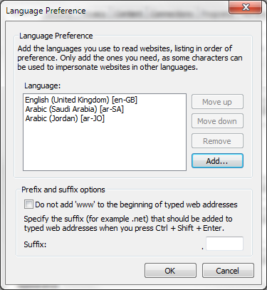 The IE9 Language Selection Screen