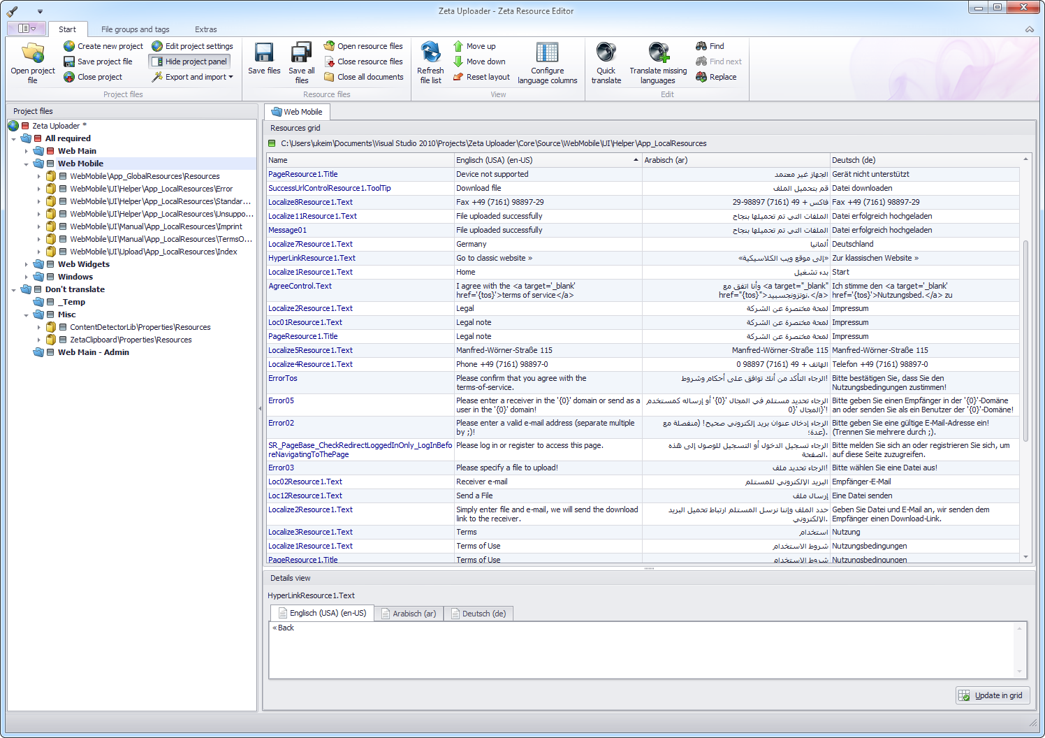 Xn resource editor.