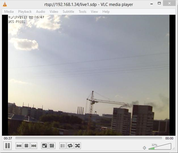 Broadcasting of a Video Stream from an IP-camera Using