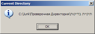 Modern program is aware of other languages.