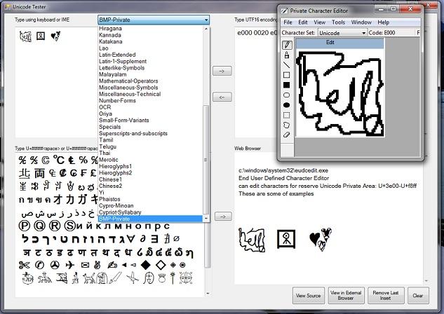 Fun with Unicode - CodeProject