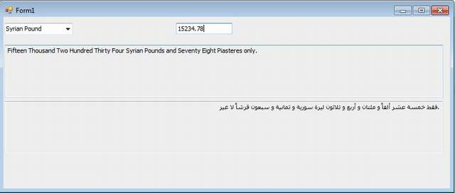 Number To Word (Arabic Version) - CodeProject