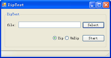 Make a Zip/UnZip Software using SharpZipLib - CodeProject