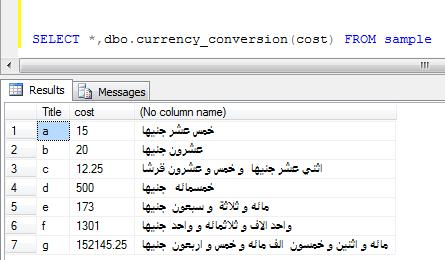 Arabic currency conversion from numbers to letters - CodeProject