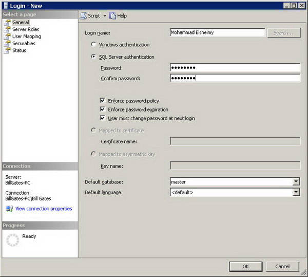 Figure 2 - New Login Dialog