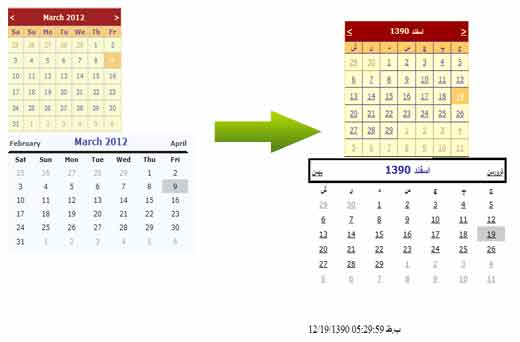 Using a Persian calender in  NET 4 - CodeProject