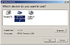 WIA device selection dialog box