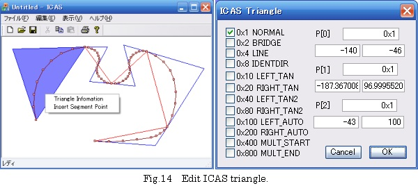 Edit ICAS triangle
