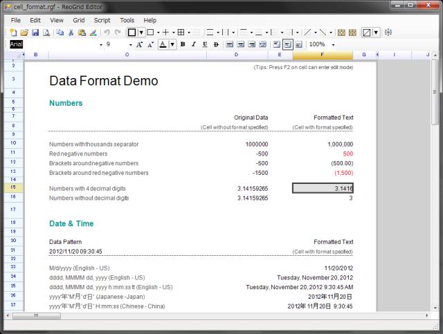 شبكة البيانات Spreadsheet Control التى تحتوي على جميع وظائف ملف Excel. 05
