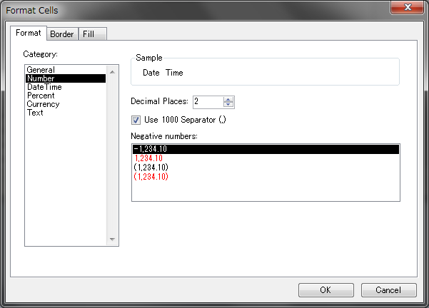 شبكة البيانات Spreadsheet Control التى تحتوي على جميع وظائف ملف Excel. 07