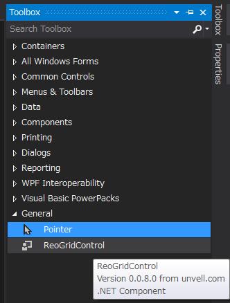شبكة البيانات Spreadsheet Control التى تحتوي على جميع وظائف ملف Excel. 12