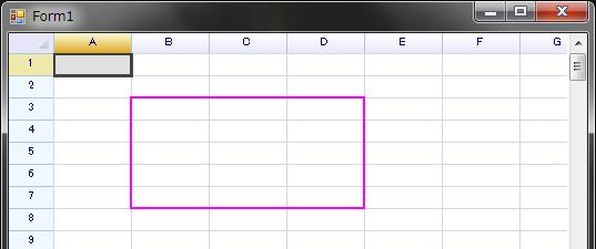 شبكة البيانات Spreadsheet Control التى تحتوي على جميع وظائف ملف Excel. 18_2