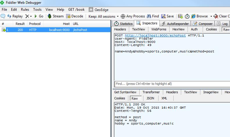 java http server library