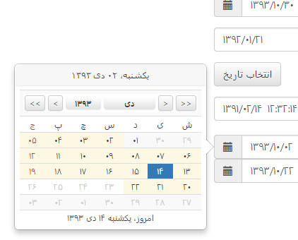 Bootstrap Persian DateTimePicker - CodeProject