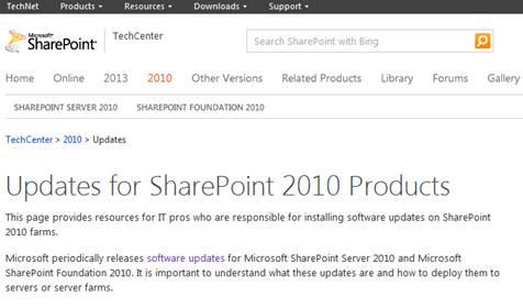 sharepoint 2010 cumulative updates information codeproject