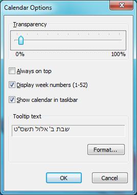 Bash date format