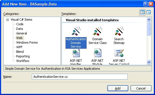 This dialog allows to add new Authentication domain service class