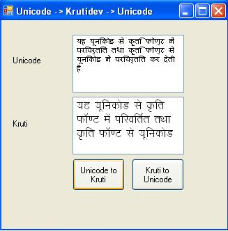 Unicode to Krutidev, Krutidev to Unicode Convertor in C#