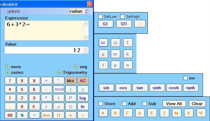 A multipurpose scientific calculator - CodeProject