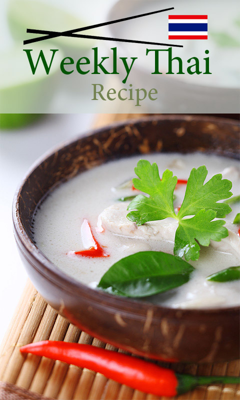 SplashScreen Weekly Thai Recipe
